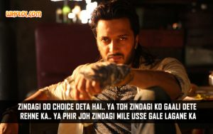 Inspirational Hindi Movie Dialogues | Ritesh Deshmukh in Banjo