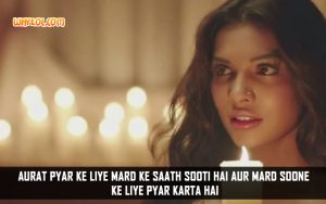 Sara Loren Dialogues From The Hindi Movie Barkhaa