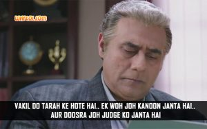 Puneet Issar Dialogues From The Movie Barkhaa