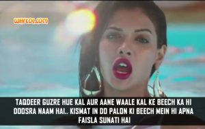 Dialogues From Sara Loren Movies | Popular Bollywood Quotes