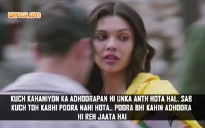 Drama Dialogues From Bollywood Movies | Sara Loren