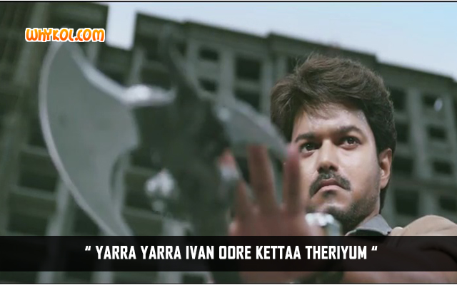 Bairavaa Theme Song Lyrics | Ilayathalapathy Vijay Movie