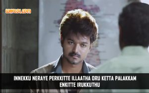 Mass Dialogues Of Vijay From Bairavaa | Tamil Language
