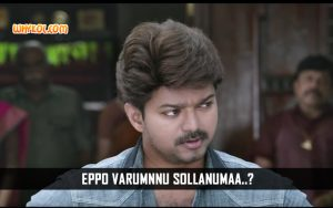 Vijay Super Dialogues From The Movie Bairavaa