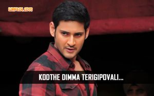 Mahesh Babu Dialogues From The Movie Business Man