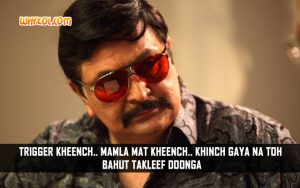 Rishi Kapoor Rowdyism Dialogues From Hindi Movie D-Day