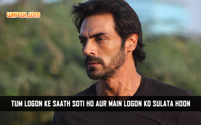 Arjun Rampal Dialogues From The Hindi Movie D-Day