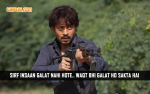Irrfan Khan Bollywood Movie Dialogues | D-Day