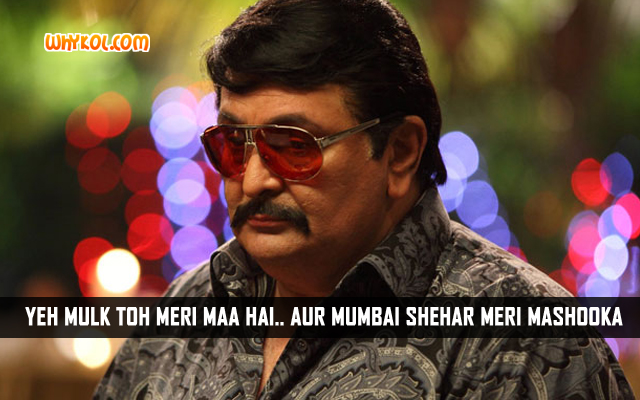 Rishi Kapoor Popular Dialogues | Bollywood Movie D-Day