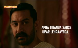 Aamir Khan Dialogues From Hindi Movie Dangal