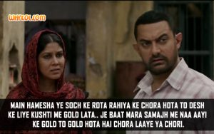 Aamir Khan Popular Dialogues From Dangal