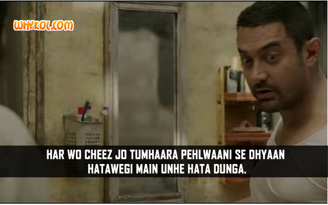 Famous Dialogues From The Hindi Movie Dangal | Aamir Khan