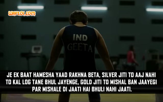 Hindi Movie Dangal Quotes | Aamir Khan