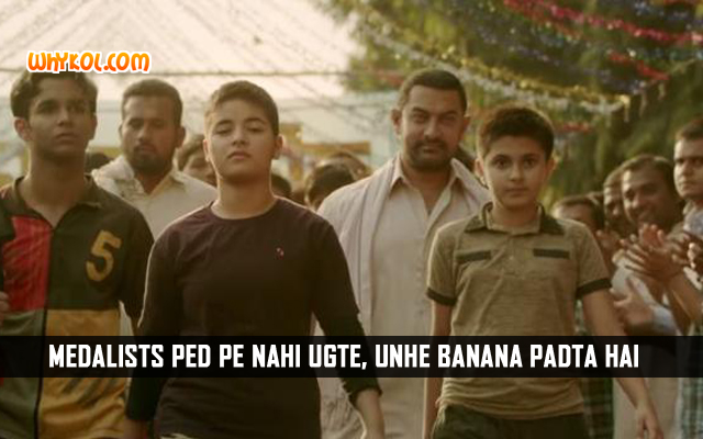 Dangal Movie Dialogues | Hindi Language | Aamir Khan