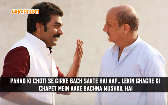 Ashutosh Rana Dialogues From Dirty Politics