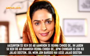 Inspirational Dialogues From Bollywood Movies | Mallika Sherawat