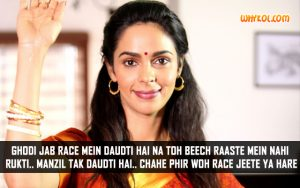 Mallika Sherawat Dialogues | Dirty Politics Movie Dialogues