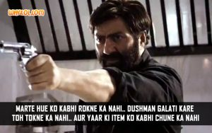 Dishkiyaoon Movie Dialogues | Sunny Deol
