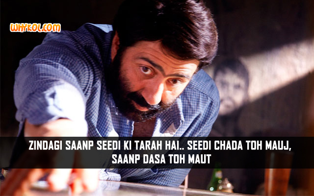 Dialogues From The Bollywood Movie Dishkiyaoon | Sunny Deol