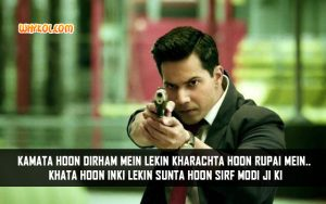 Hindi Funny Images Gallery | Varun Dhawan Comedy Dialogues
