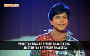 Shahrukh Khan Dialogues From The Movie Fan