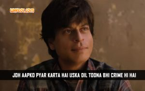 Bollywood Movie Fan Dialogues | Shahrukh Khan