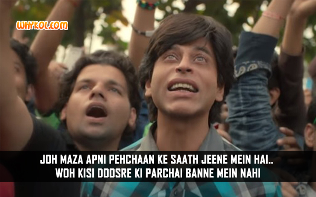 Shahrukh Khan Quotes Inspirational Dialogues From Fan