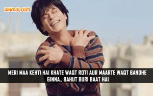 Shahrukh Khan Comedy Dialogues | Fan