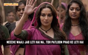 Gulaab Gang Dialogues | Madhuri Dixit Hindi Movie Dialogues