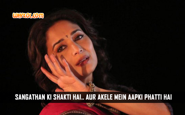 Popular Dialogues of Madhuri Dixit | Bewakoofiyaan