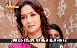 Top Bollywood Dialogues | Madhuri Dixit in Gulaab Bang