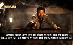 Dialogues From Hindi Movie Gunday | Irfan Khan