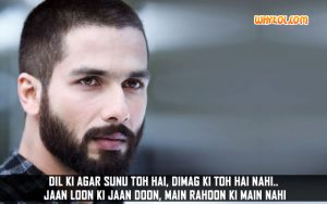 Popular Dialogues From The Bollywood Movie Haider