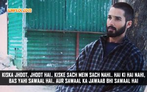Hindi Movie Quotes | Shahid Kapoor in Haider