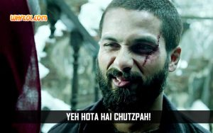 Shahid Kapoor Funny Dialogues From Hindi Movie Haider