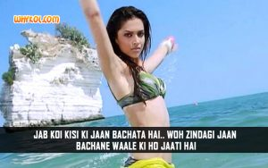 Deepika Padukone Dialogues From Housefull