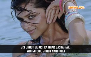 Famous Bollywood Movie Quotes | Housefull Dialogues