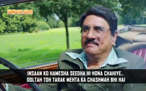 Boman Irani Jokes From Housefull 3 | Hindi Dialogues