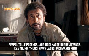 Naseeruddin Shah Dialogues From The Bollywood Movie Ishqiya