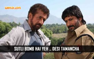 Hindi Adult-Comedy Dialogues | Arshad Warsi From Ishqiya