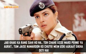 Dialogues Of Priyanka Chopra In Jai Gangaajal