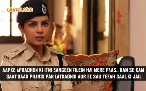 Famous Dialogues Of Priyanka Chopra From Hindi Movie Jai Gangaajal