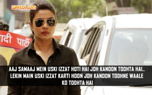 Priyanka Chopra Action Dialogues From Jai Gangaajal