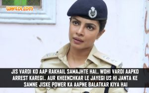 Priyanka Chopra as Police Officer in Jai Gangaajal