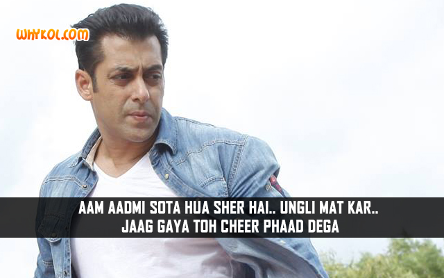 Salman Khan Dialogues From The Hindi Movie Jai Ho