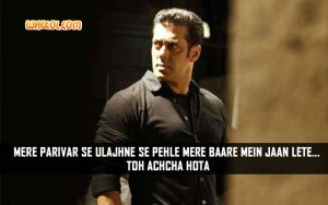 Salman Khan Action Dialogues From Jai Ho