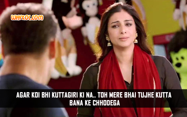 Tabu Dialogues From Hindi Movie Jai Ho