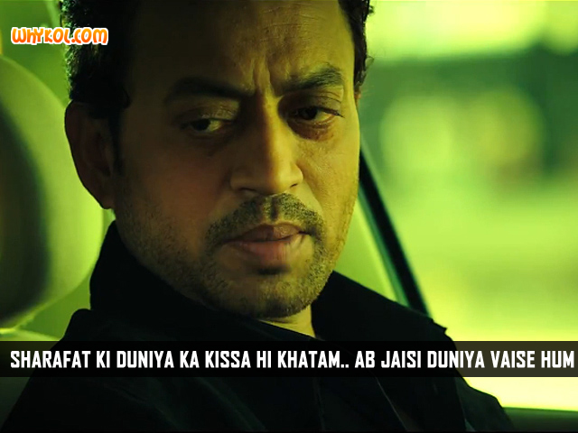 Jazbaa Movie Dialogues | Irrfan Khan