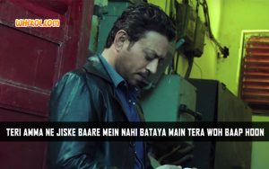 Best Of Jazbaa Movie Dialogues | Irrfan Khan