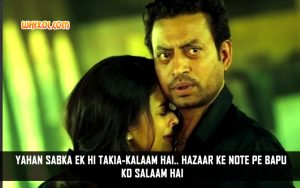 Bollywood Dialogues | Irrfan Khan in Jazbaa